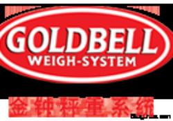 Golden lotus-New Supplier Entry – Goldbell Weigh-System Pte., Ltd. (Singapore)